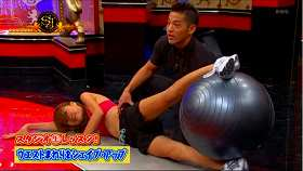 s-hitomi nishina diet99994