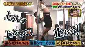 tokui yoshikawa method3