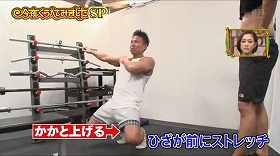 tokui yoshikawa method9
