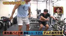 tokui yoshikawa method96