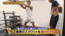tokui yoshikawa method93