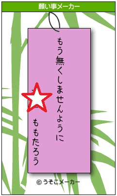 mon_20111005121757.jpg