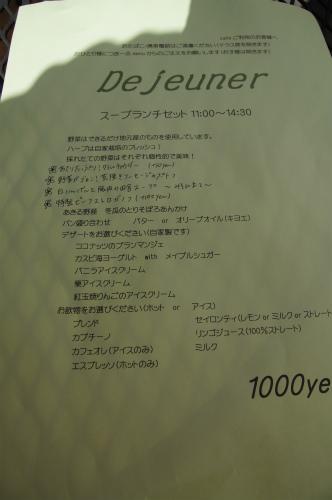 r-DSC131201015.jpg