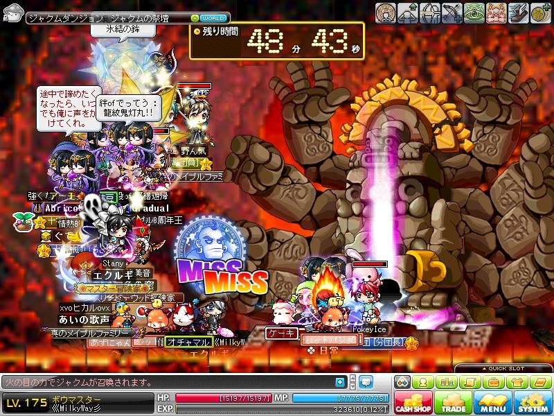 Maple110924_223418.jpg