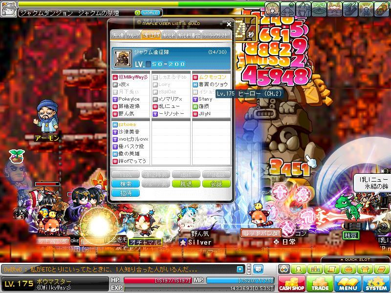 Maple110924_223631.jpg