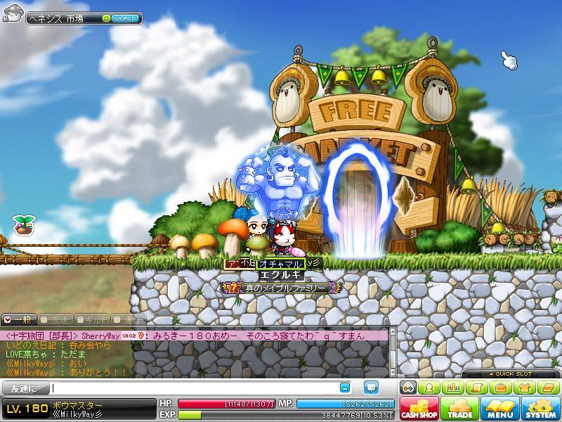 Maple111008_160612.jpg