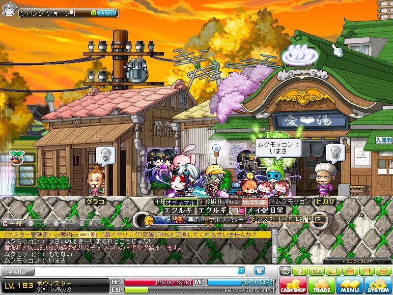 Maple111016_222605.jpg