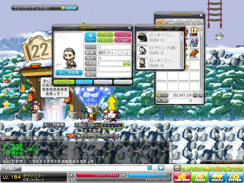 Maple111020_160016.jpg