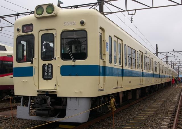 120324-odakyu-final-5000-1.jpg