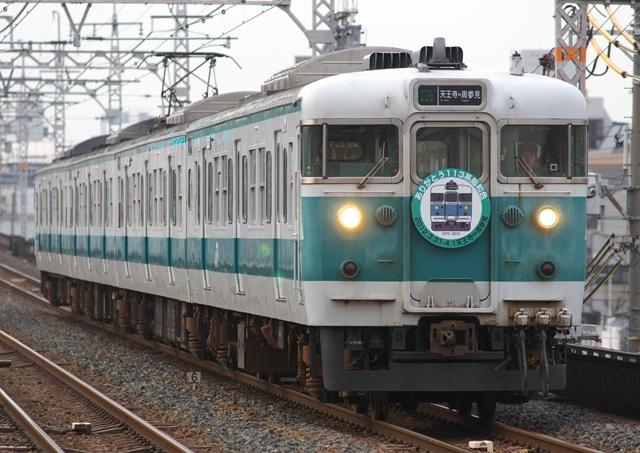 120401-JR-W-113-hanwa-last-1.jpg