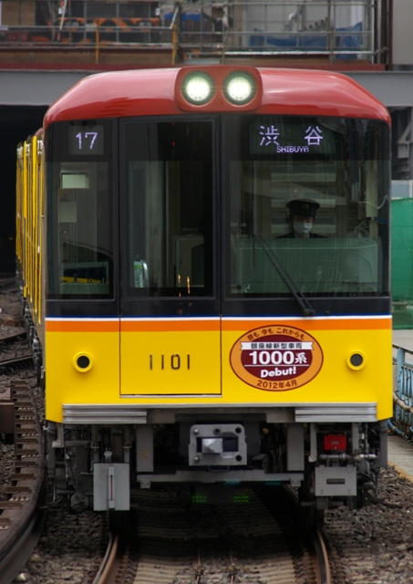 120421-t-metro-ginza-1000-1-shoumen.jpg