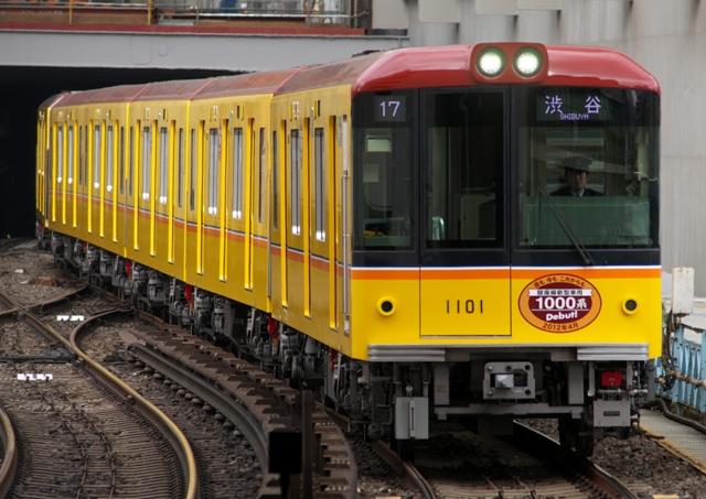 120421-t-metro-ginza-1000-2-2.jpg