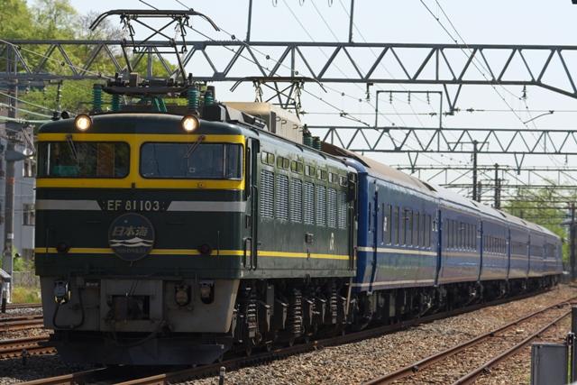 120428-JR-W-nihonkai-1.jpg