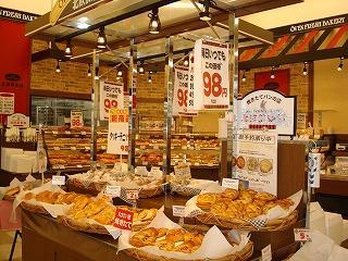 どのパンも 1個 98円 !!