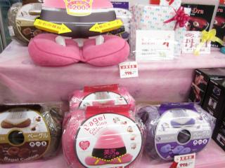 ピンクが一番売れているようです。
