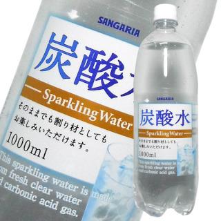 水と二酸化炭素だけなので、太る要素はありません。