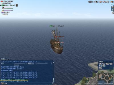 2011年10月22日大海戦 工作潜入5