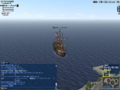 2011年10月22日大海戦 工作潜入2