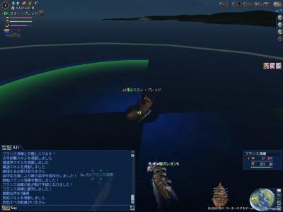 2011年10月22日大海戦