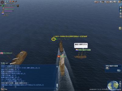 2011年10月22日大海戦 工作潜入1