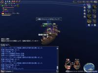 突撃ランク10