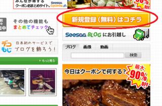 シーサーブログ1.png