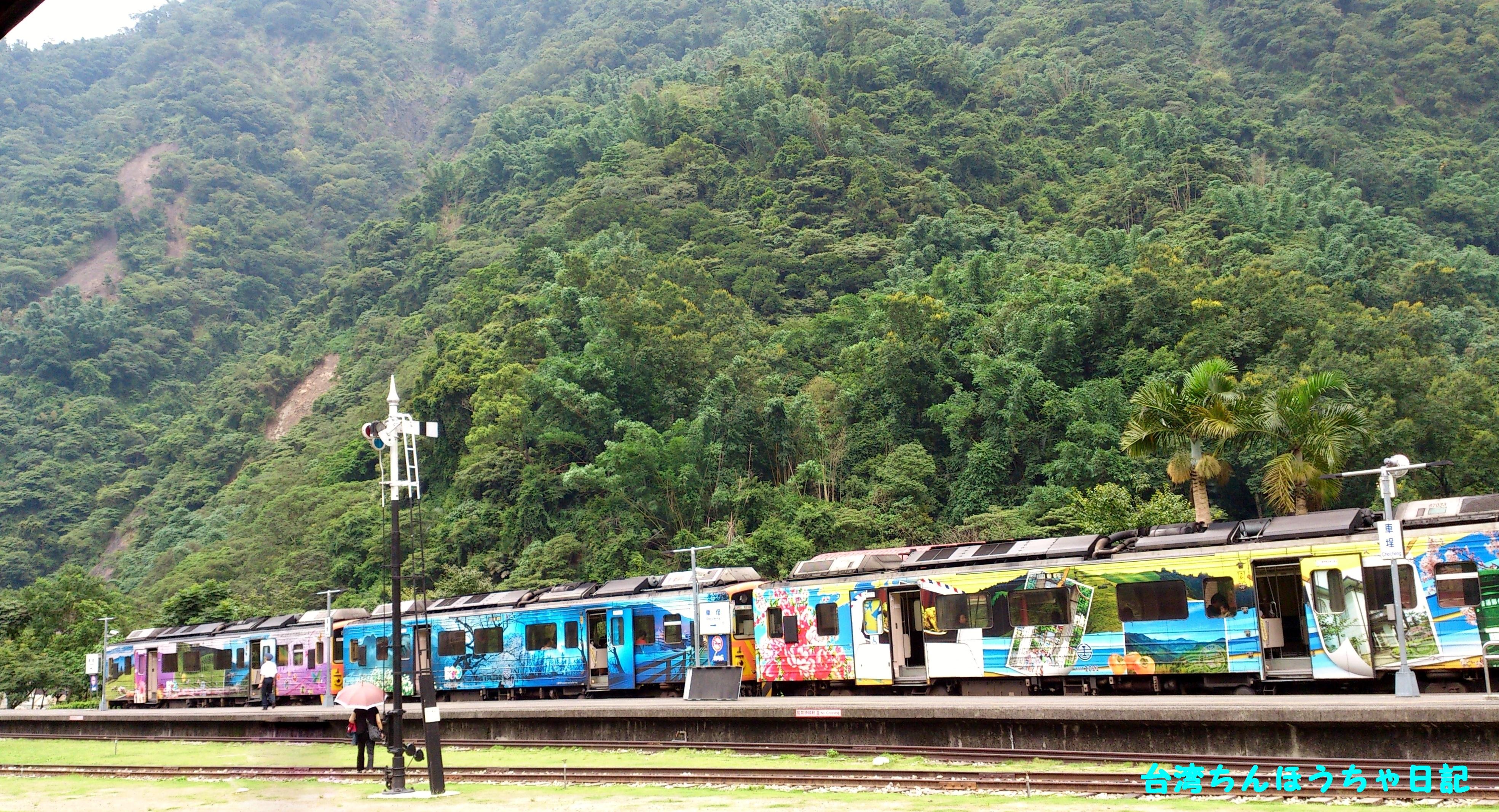 雨の最終駅