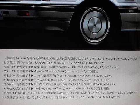 7thカタログ 解説