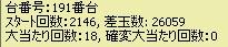 2011y09m18d_000122421.jpg
