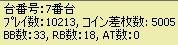 2011y09m18d_153633875.jpg