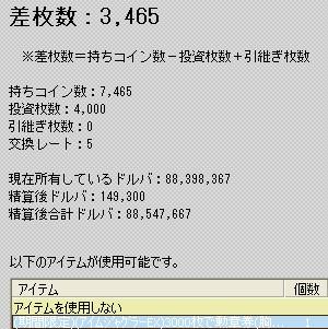 2011y09m30d_062738312.jpg