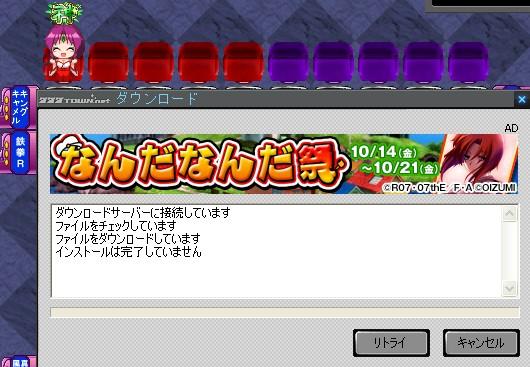 2011y10m18d_065700265.jpg