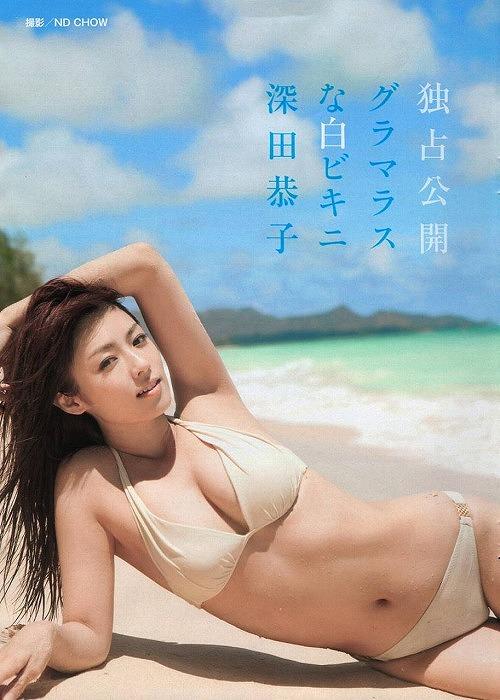 深田恭子水着画像