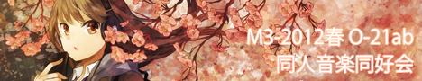 banner_b.png