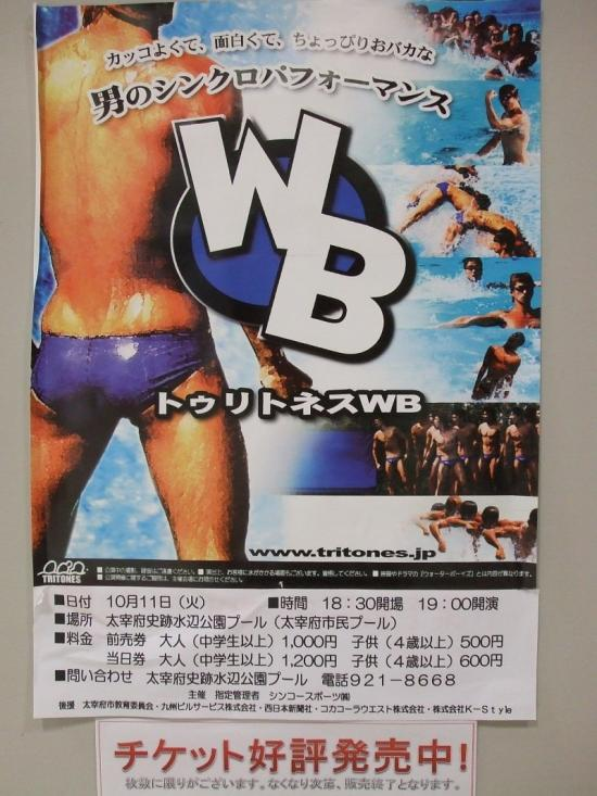 WB8.jpg