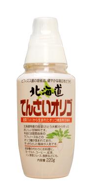 てん菜オリゴ_220