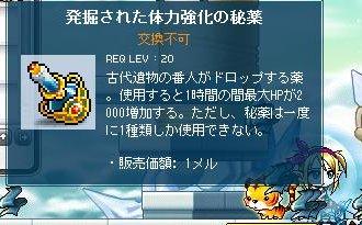 Maple130323_171255.jpg