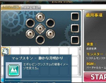 Maple130525_145358.jpg