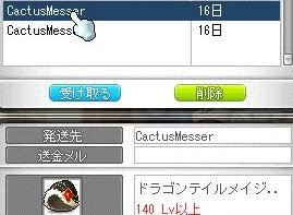 Maple130526_165534.jpg