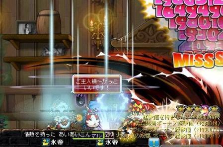 Maple130623_155823.jpg
