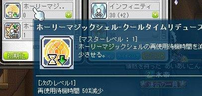 Maple130623_211818.jpg
