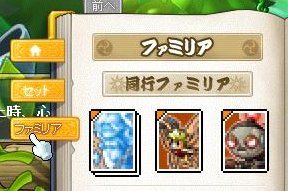 Maple130715_205806.jpg