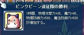 Maple130715_220250.jpg