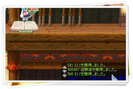 SPSCF0256.png