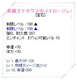 SPSCF0263.png