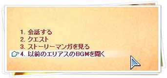 SPSCF11232.jpg
