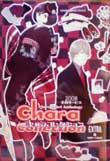 characo.jpg