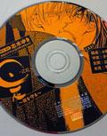 cd5tsukigou.jpg