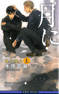 tsukini1.jpg