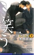 tsukini2.jpg